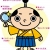2014/08/29 健康維新の志士「けん しん太郎くん」のページ